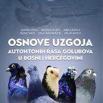 GOLUBOVI_KORICE_FINAL